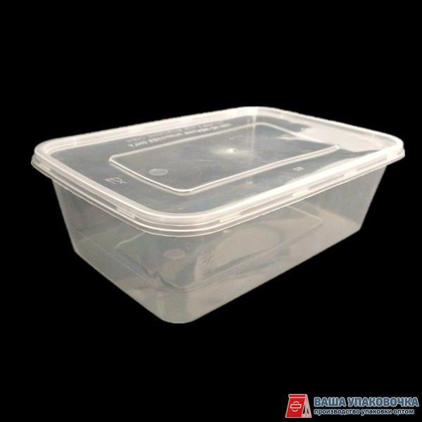 контейнер пластиковый одноразовый пищевой с крышкой купить