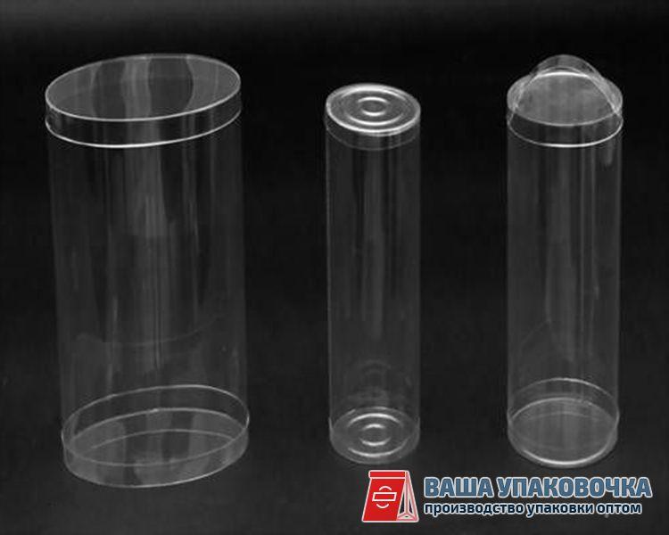 Пластиковые тубусы для упаковки 1 рубль 64 года